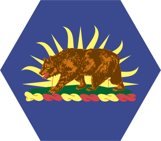 California Army National Guard Land force component of the California National Guard