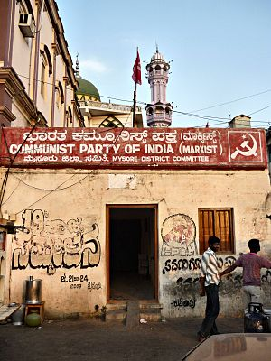 Mysore district - Communist Party office in Mysore