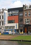 Café De Unie Mauritsweg Rotterdam.jpg