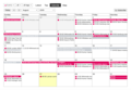 Calendar screenshot August 2019 Wikimedia Space.png