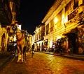 Calle Crisologo Vigan.jpg