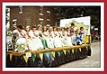 Canada 1976 Fiesta Sweet 16 (110026725).jpg