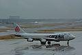 Cargolux Italia, Boeing 747-400F LX-YCV NRT (22603526598).jpg