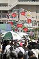 Carnival นายกรัฐมนตรี เป็นประธานเปิดงานเพลินจิตแฟร์ป - Flickr - Abhisit Vejjajiva (4).jpg