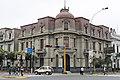 Casa Molina en el Paseo Colón.jpg