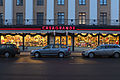 Casagrande toyshop Turku Finland.jpg