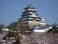 Castle Himeji sakura01 adjusted.jpg