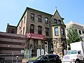 Cathedral of St. John the Baptist Evangelization Center - Paterson, New Jersey.jpg