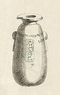 Caylus vase