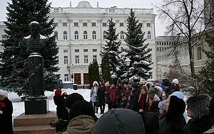Nikolai Lobachevsky - Annual celebration of Lobachevsky's birthday by participants of Volga's student Mathematical Olympiad