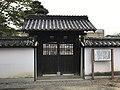 Cemetery of Kyogoku Takaakira 1.jpg
