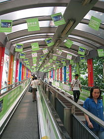 Central-Mid-levels escalator.jpg