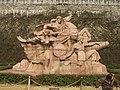 Changsha PICT1469 (1425230231).jpg