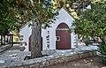 Chania, Akrotiri – Prophet Elijah Church, rear facade 2019.jpg