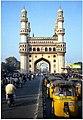 Charminar, Hyderabad in 2000.JPG