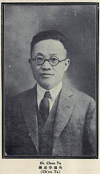 Chen Da.jpg