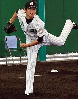 Chen Kuan-yu Taiwanese baseball player