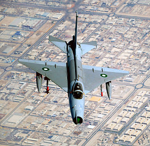 Chengdu F-7 Pakistani Air Force (cropped).jpg
