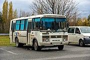 ПАЗ-4234 - удлинённая на одно окно модификация автобуса ПАЗ-32054