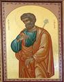 Chiesa Santa Maria Assunta (icons)19.png