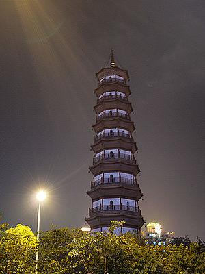 Chigang Pagoda - Image: Chigang Pagoda night