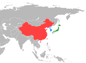China–Japan–South Korea trilateral summit - Map of East Asia indicating China (red), Japan (green) and South Korea (blue)