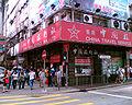 ChinaTravelService Mongkok.jpg