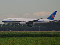 B-2080 - B77L - China Southern Airlines