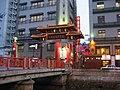 China Town - panoramio (2).jpg