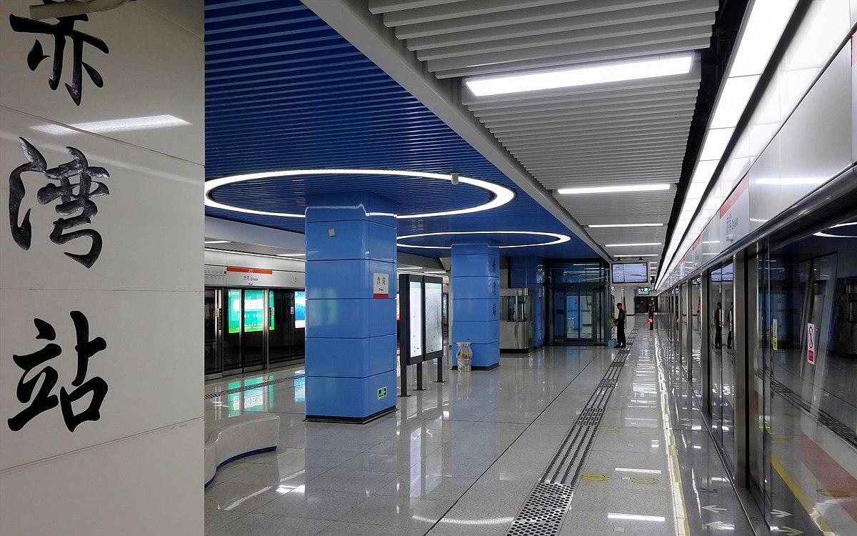 chiwan station