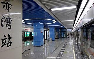 Chiwan station Shenzhen Metro station
