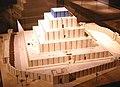 Chogha Zanbil, Ziggurat (model).jpg