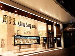 Chow Sang Sang - Chow Sang Sang store in Central, Hong Kong