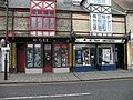 Christmas Day on Mill Road (6) - geograph.org.uk - 1109406.jpg