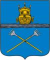 Chukhloma COA (Kostroma Governorate) (1779).png