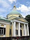 Church of Nativity of John the Baptist in Ivanovskoye 05.jpg