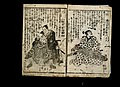 Chushingura.characters.of.the.story.e-hon.utagawa.kuniyoshi.pages.08.09.leafs.04.05.jpg