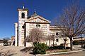 Ciruelas, Iglesia de San Pedro de Antioquía, fachada sur.jpg