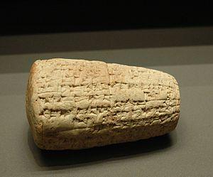 Sippar - Hammurabi clay cone from Sippar at Louvre