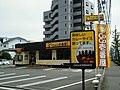 CoCoIchi, Higashiishii 4-chome - panoramio.jpg