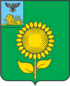 Coat of arms of Alexeyevka