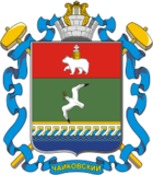 Coat of Arms of Chaykovsky (2000).png