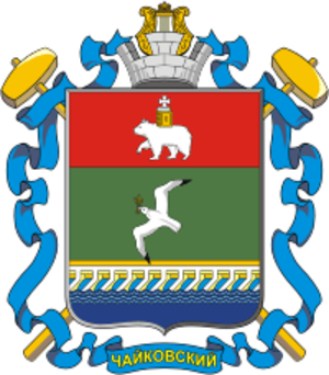 Chaykovsky, Perm Krai - Image: Coat of Arms of Chaykovsky (2000)