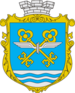 Coat of arms of Chop