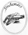 Coat of Arms of Smolensk (Korb).png