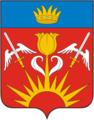 Coat of Arms of Znamensk (Astrakhan oblast) (2001).png