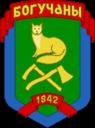 Coat of arm of Boguchany.png