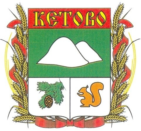 Coat of arms of Ketovsky District