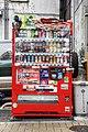 Coca-Cola, etc. (8405812193).jpg