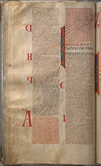 Book of Haggai - First page of the Book of Haggai, Codex Gigas (Latin translation, early 13th century)